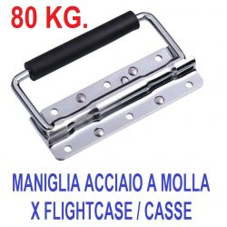 MANIGLIA FLIGHTCASE MOLLA ACCIAIO 80 KG. CASSE ACUSTICHE PORTA CONSOLLE DJ